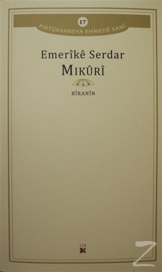 Mikuri
