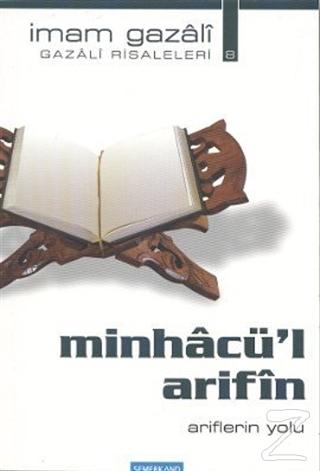 Minhacü'l Arifin
