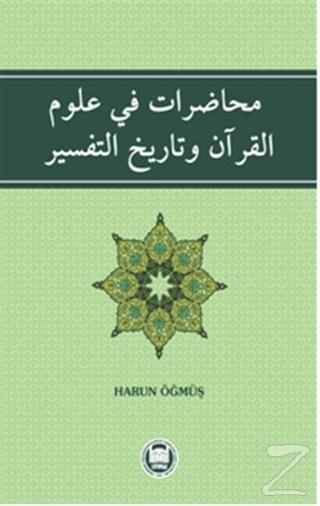 Muhadarat Fi Ulümı'l - Kur'an ve Tarihi't - Tefsir