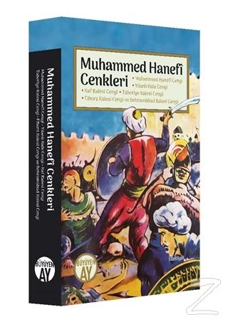 Muhammed Hanefi Cenkleri