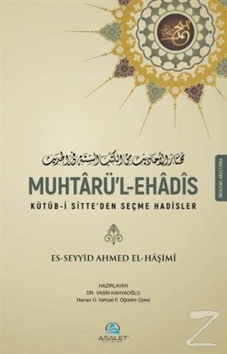 Muhtarü'l-Ehadis