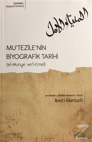 Mu'tezile'nin Biyografik Tarihi