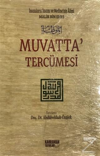 Muvatta Tercümesi ( 2 Cilt Takım) (Ciltli)