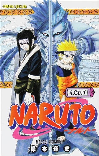 Naruto 4. Cilt