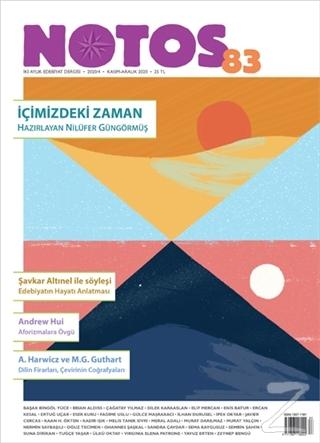 Notos Öykü Dergisi Sayı: 83 Kasım - Aralık 2020