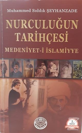 Nurculuğun Tarihçesi - Medeniyet-i İslamiyye