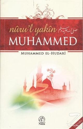Nuru'l - Yakin Muhammed