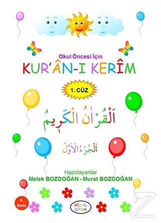 Okul Öncesi İçin Kur'an-ı Kerim (1. Cüz)
