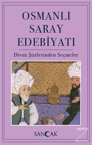 Osmanlı Saray Edebiyatı