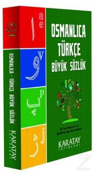 Osmanlıca Türkçe Büyük Sözlük