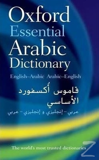 Oxford Essential Arabic Dictionary Kolektif