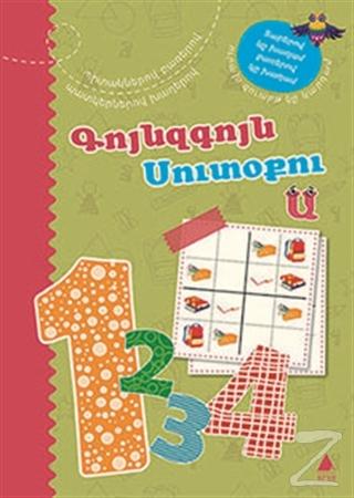 Rengarenk Sudoku 1