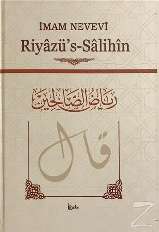 Riyazü's - Salihin (Büyük Boy, Arapça Metinli, Ivory) (Ciltli)