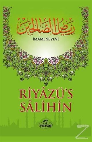 Riyazü's Salihin (2. Hamur) (Ciltli)