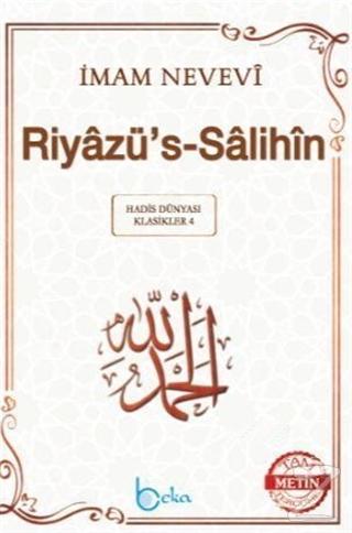 Riyazü's-Salihin (Küçük Boy, 2. Hamur)