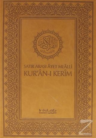 Satır Arası Ayet Mealli Kur'an-ı Kerim (Ciltli)
