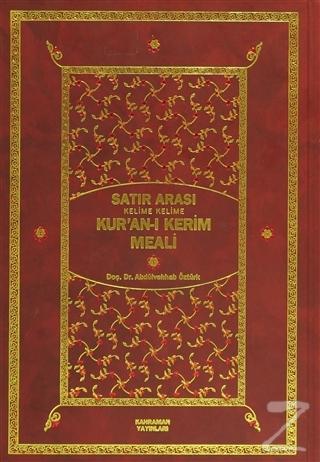 Satır Arası Kelime Kelime Kur'an-ı Kerim Meali (İki Cilt Bir Arada Orta Boy) (Ciltli)
