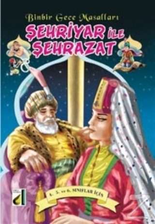 Şehriyar ile Şehrazat