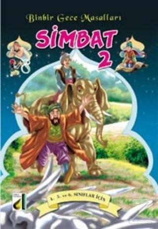 Simbat 2