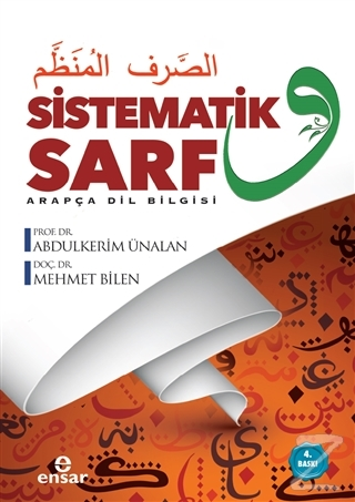 Sistematik Sarf  – Arapça Dil Bilgisi