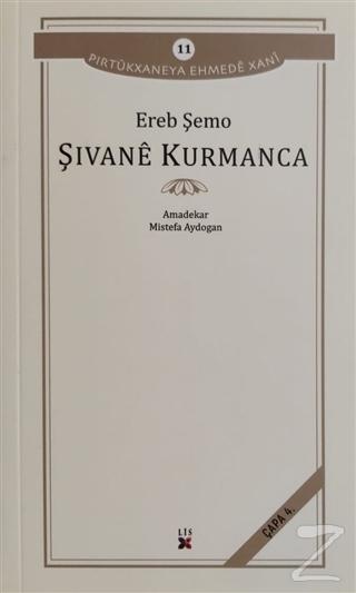 Şivane Kurmanca