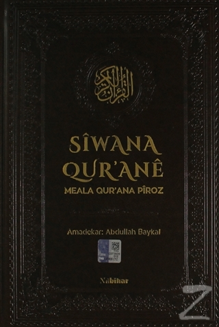 Siwana Qur'ane Meala Qur'ana Piroz (Ciltli)