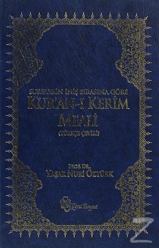 Surelerin İniş Sırasına Göre Kur'an-ı Kerim Meali (Ciltli)