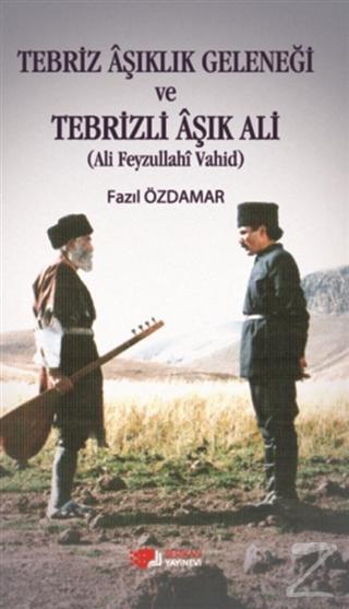 Tebriz Aşıklık Geleneği ve Tebrizli Aşık Ali (Ali Feyzullahi Vahid)