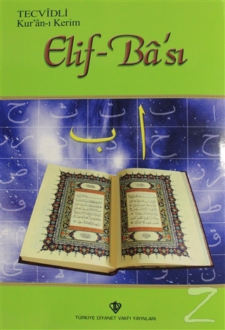 Tecvidli Kur'an-ı Kerim Elif - Ba'sı
