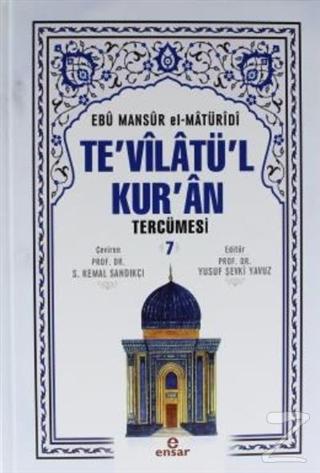 Te'vilatü'l Kur'an Tercümesi - 7 (Ciltli)