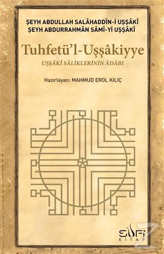 Tuhfetü'l Uşşakiyye