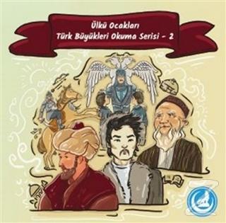 Türk Büyükleri Okuma Serisi 2