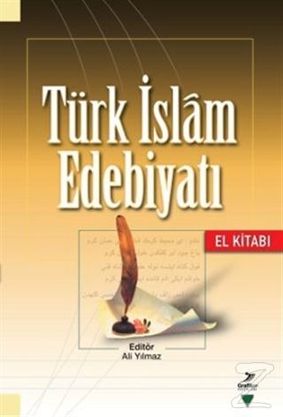 Türk İslam Edebiyatı (El Kitabı)