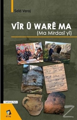 Vir U Ware Ma (Ma Mirdasi Yi)
