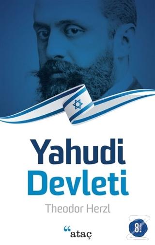 Yahudi Devleti