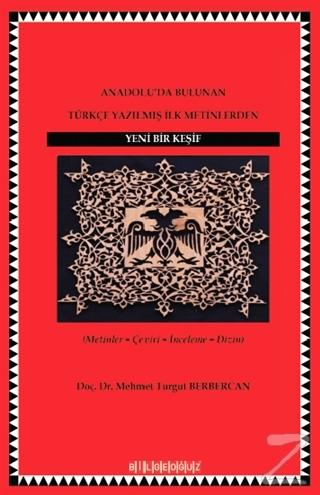 Yeni Bir Keşif Mehmet Turgut Berbercan