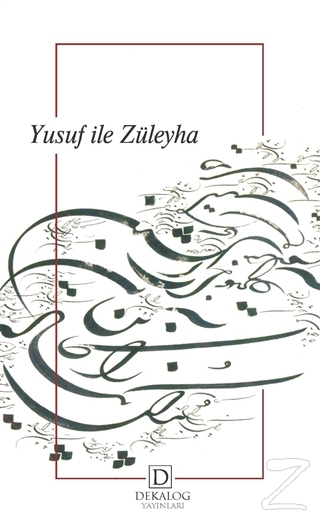 Yusuf ile Züleyha Yusuf Ay