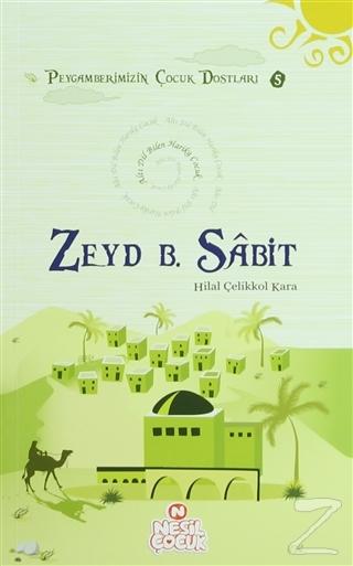Zeyd B. Sabit