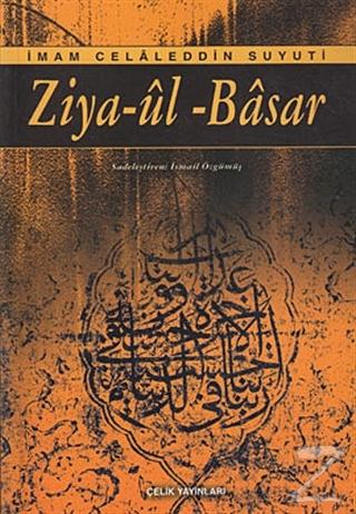Ziya-ül Basar