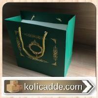 Altın Varaklı Karton Poşet 20x20x10 cm
