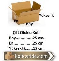 Çift Oluklu Karton Koli 25x25x15 cm.