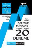 2018 KPSS Eğitim Bilimleri Öğrenme Psikolojisi