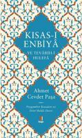 Kısas-ı Enbiyâ ve Tevârih-i Hulefâ (Ciltli)