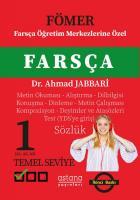 Fömer - Farsça 1 (Temel Seviye) Farsça Öğretim Merkezlerine Özel