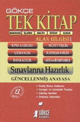 KPSS Tek Kitap Alan Bilgisi - 1