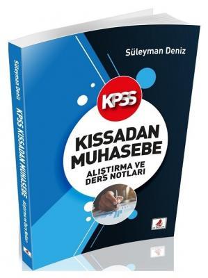 KPSS A Grubu Kıssadan Muhasebe Alıştırma ve Ders Notları Süleyman Deni