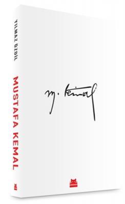 Mustafa Kemal Yılmaz Özdil
