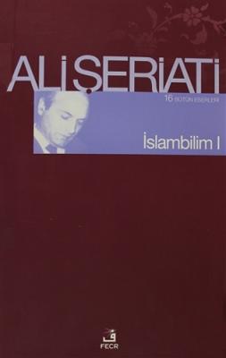 İslam Bilim - 1 Ali Şeriati