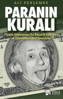 Paranın Kuralı Ali Perşembe