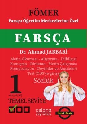 Fömer - Farsça 1 (Temel Seviye) Farsça Öğretim Merkezlerine Özel Ahmad